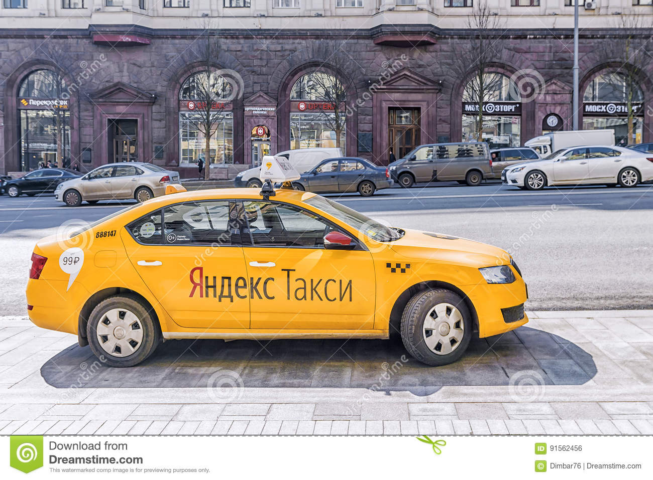 MOSCOW, RUSSIA-11 APRIL, 2017: Yandex Taxi Waiting For The