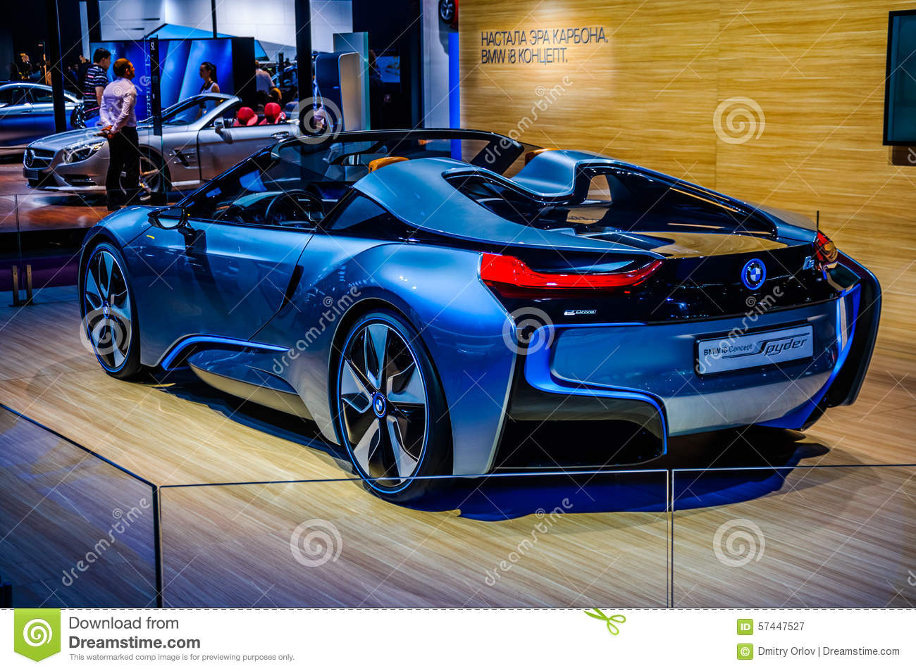 Moscow Russia Aug 2012 Bmw I8 Concept Spyder Presented As Wo