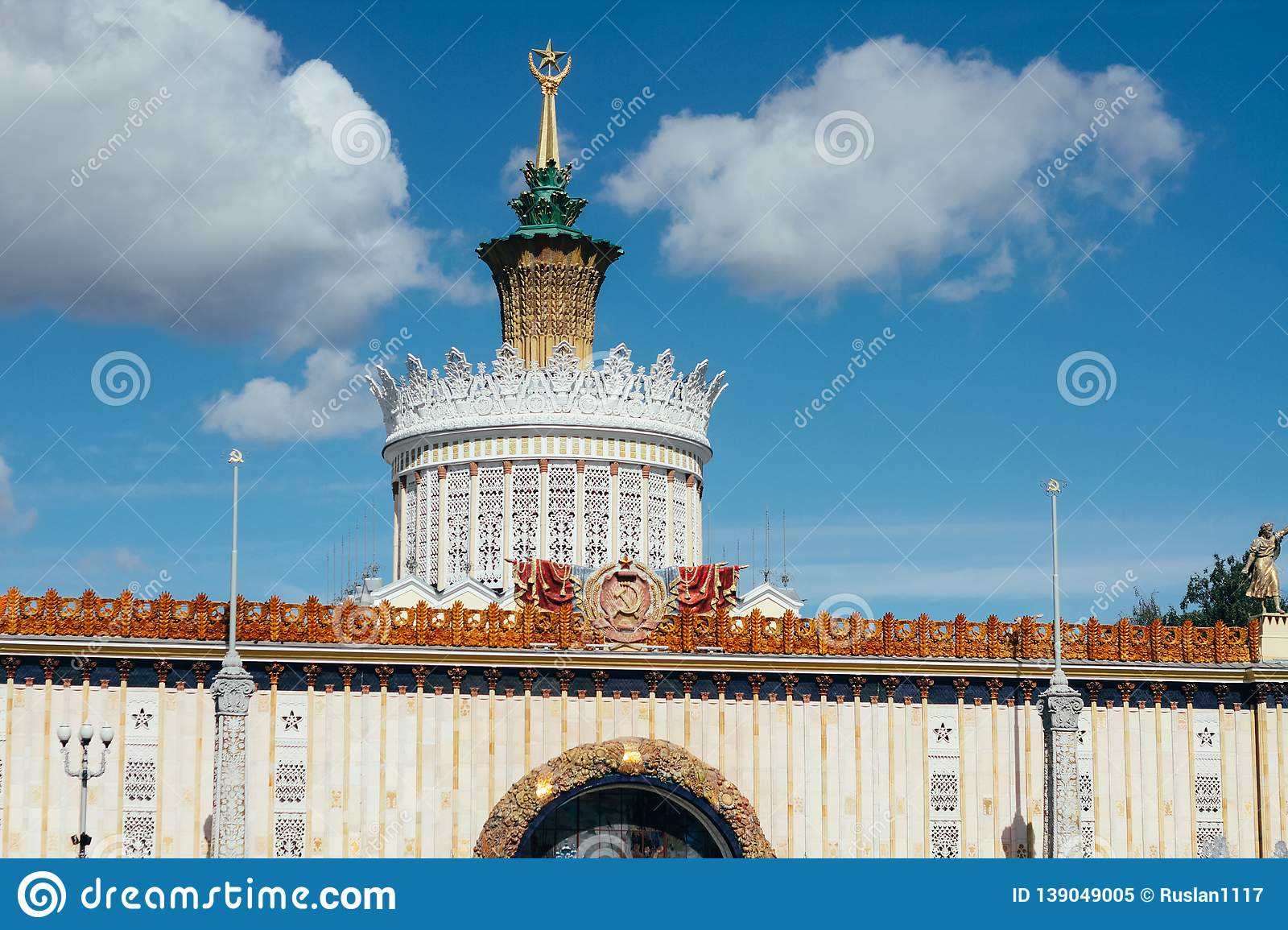 Moscow, Russia - August 13, 2018: Fountain Stock Image ...
