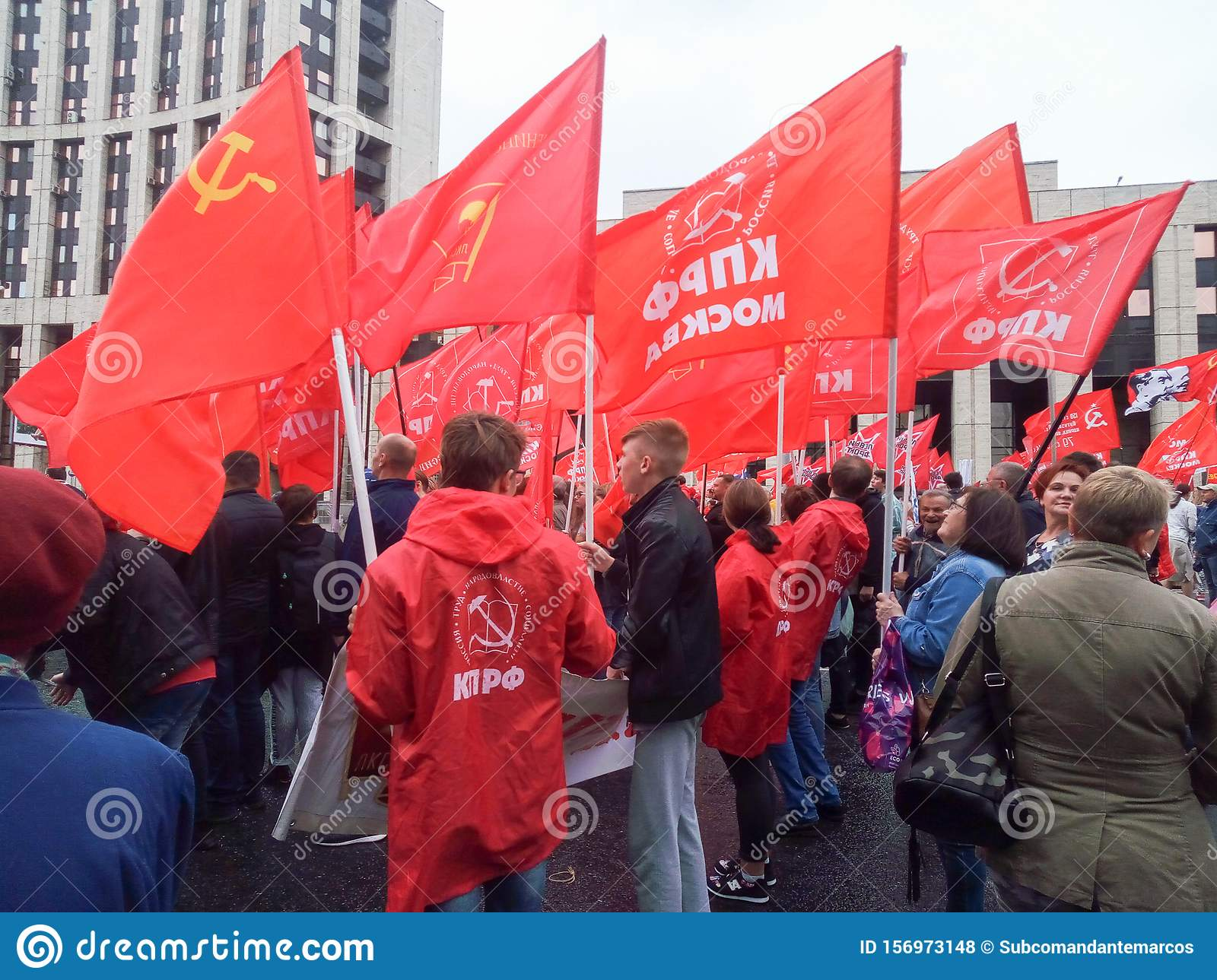 MOSCOW, RUSSIA,AUGUST ,17.2019: protest of the Communist opposition on Sakharov Avenue