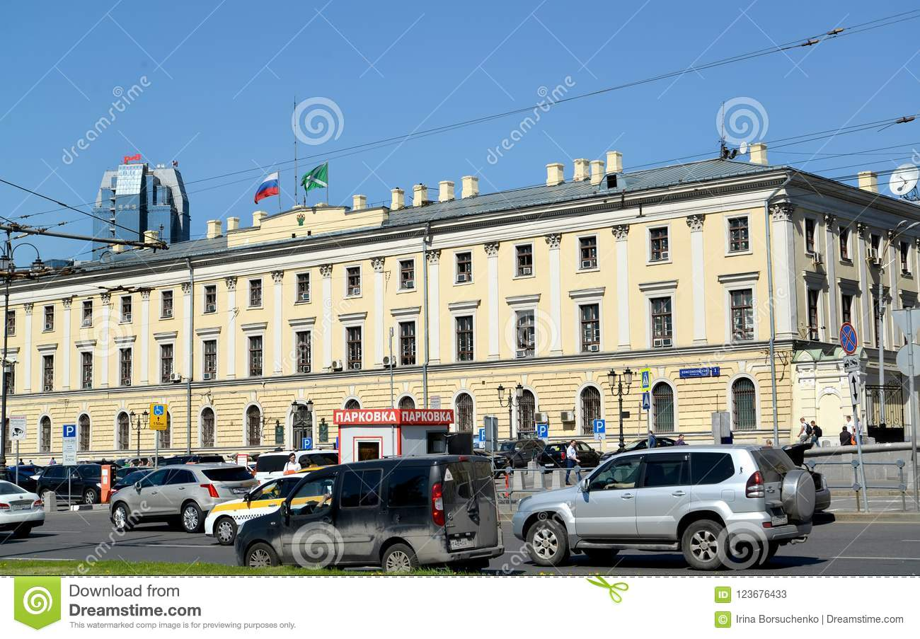 Moscow Russia Building Of The Central Customs Office Of The Federal Customs Service Editorial Stock Photo Image Of View Declaring 123676433