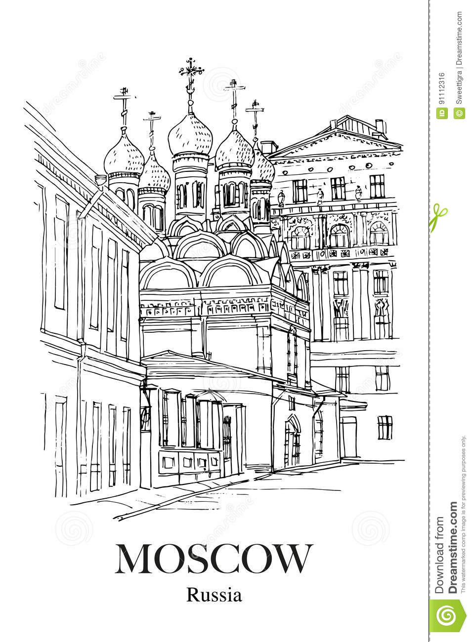 The poster of Chernigov and region: a selection of sites