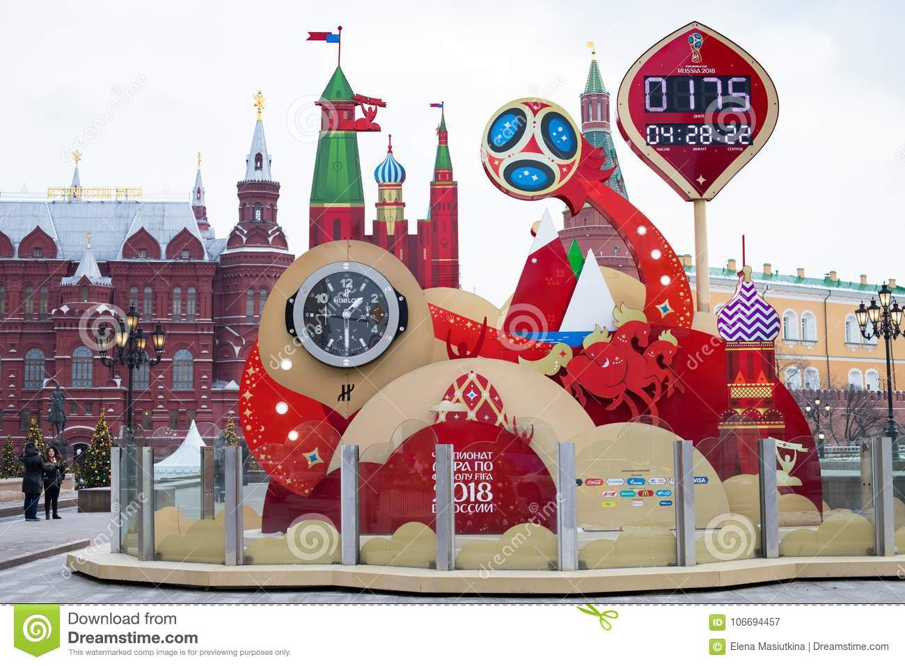 Moscow russia may 2018 clock countdown days hours minutes start.