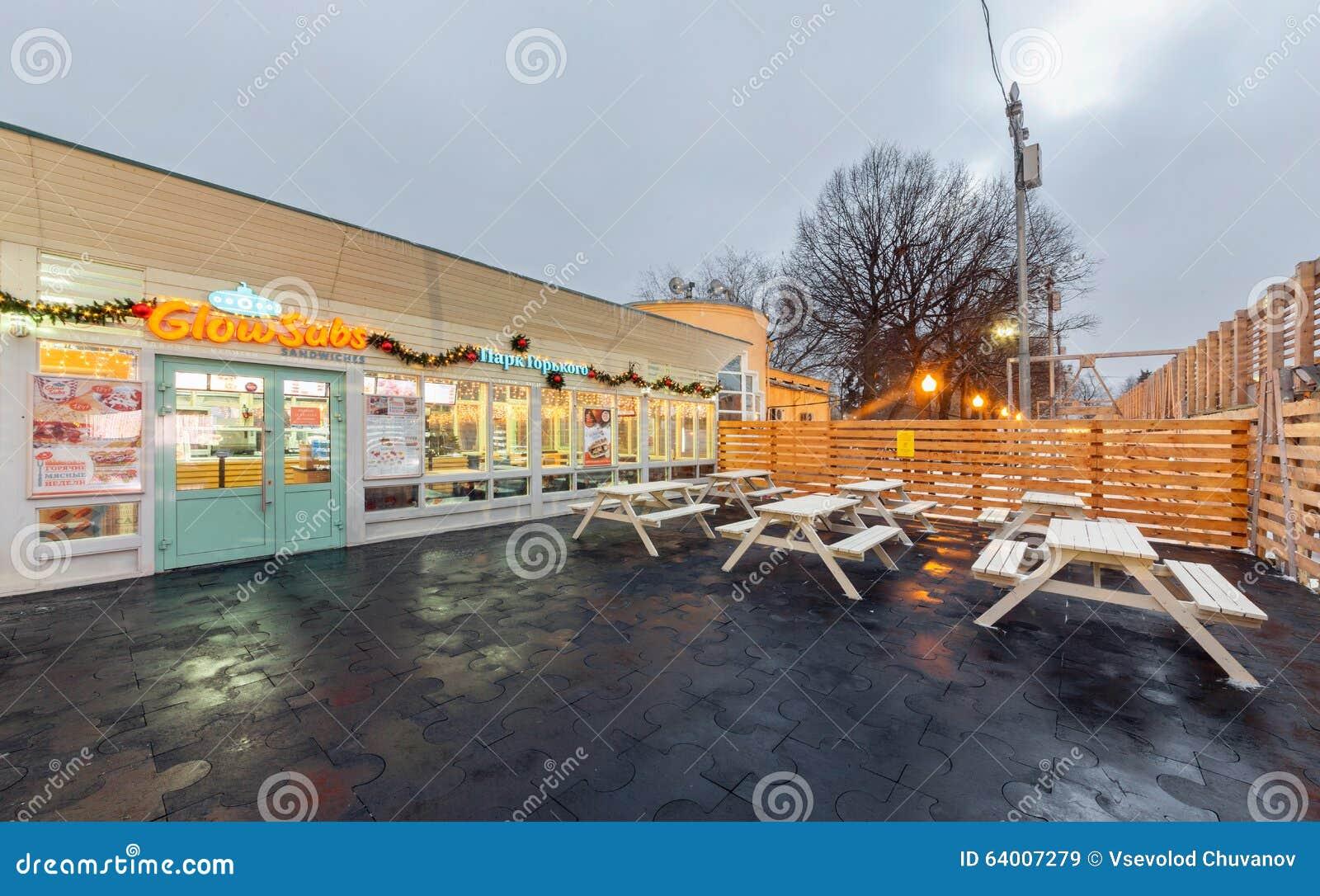Moscow Russia Enero De 2014 Abra Los Alimentos De