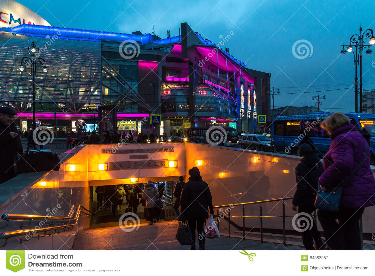 Moscow, Russia - February 21.2016. Descent to Kievskaya metro station at night