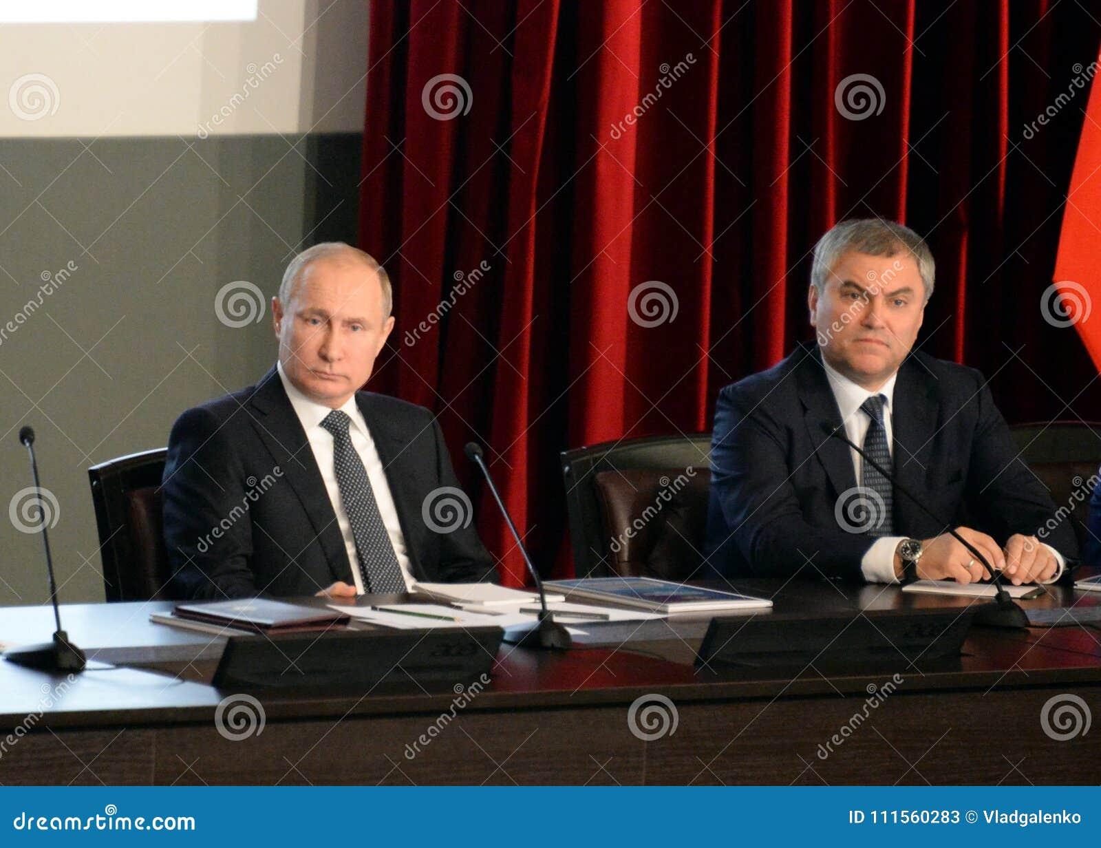 Vladimir Putin, President of the Russian Federation 71