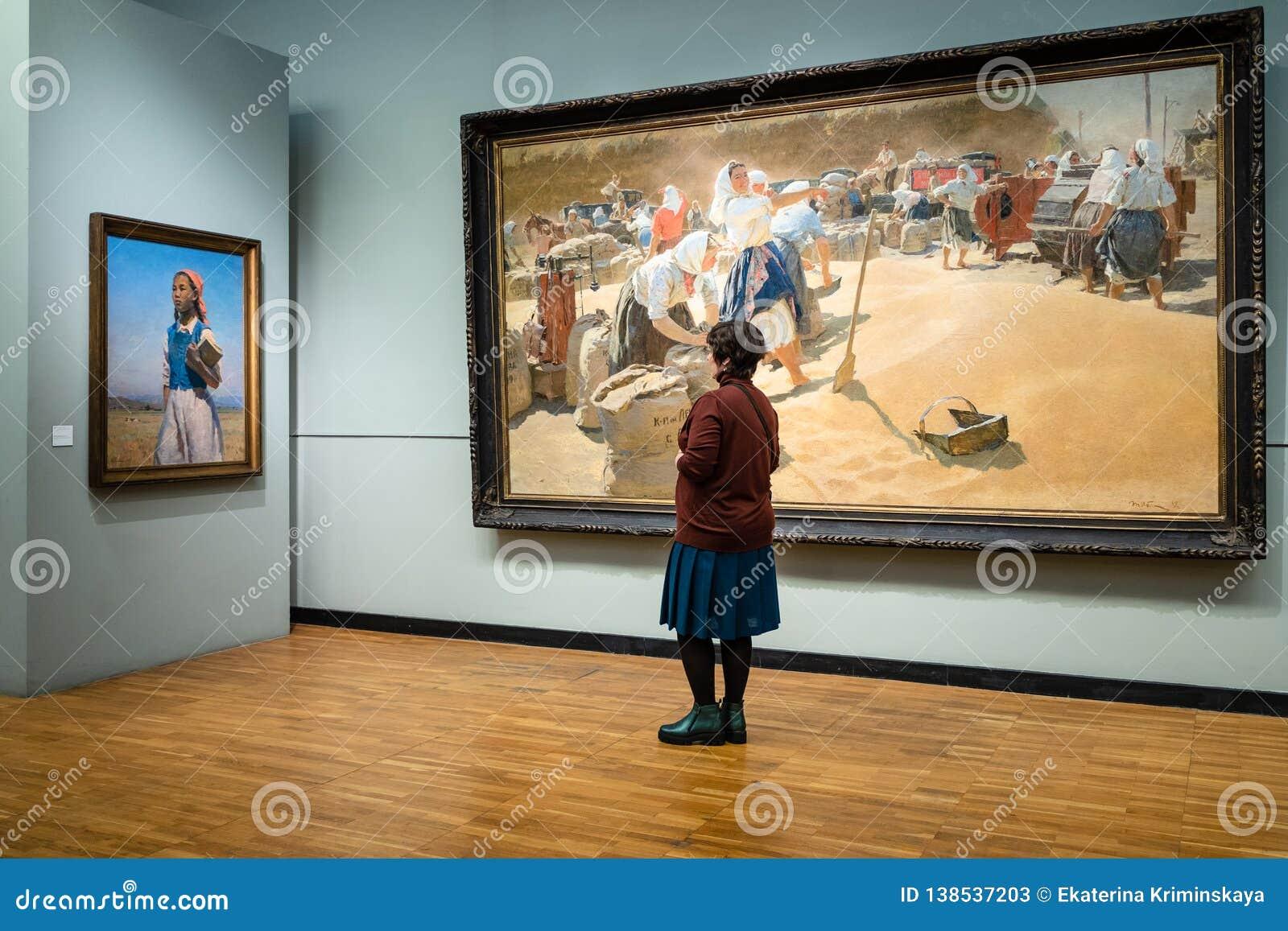 Moscow Modern Art Gallery