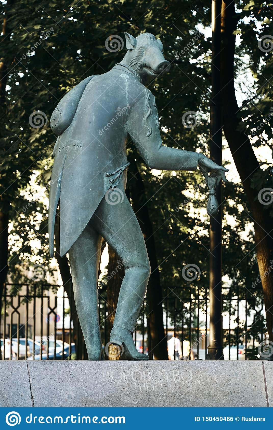 Moscow, Russia - July 24, 2008: Children Are the Victims of Adult Vices is a group of bronze sculptures created by Russian artist