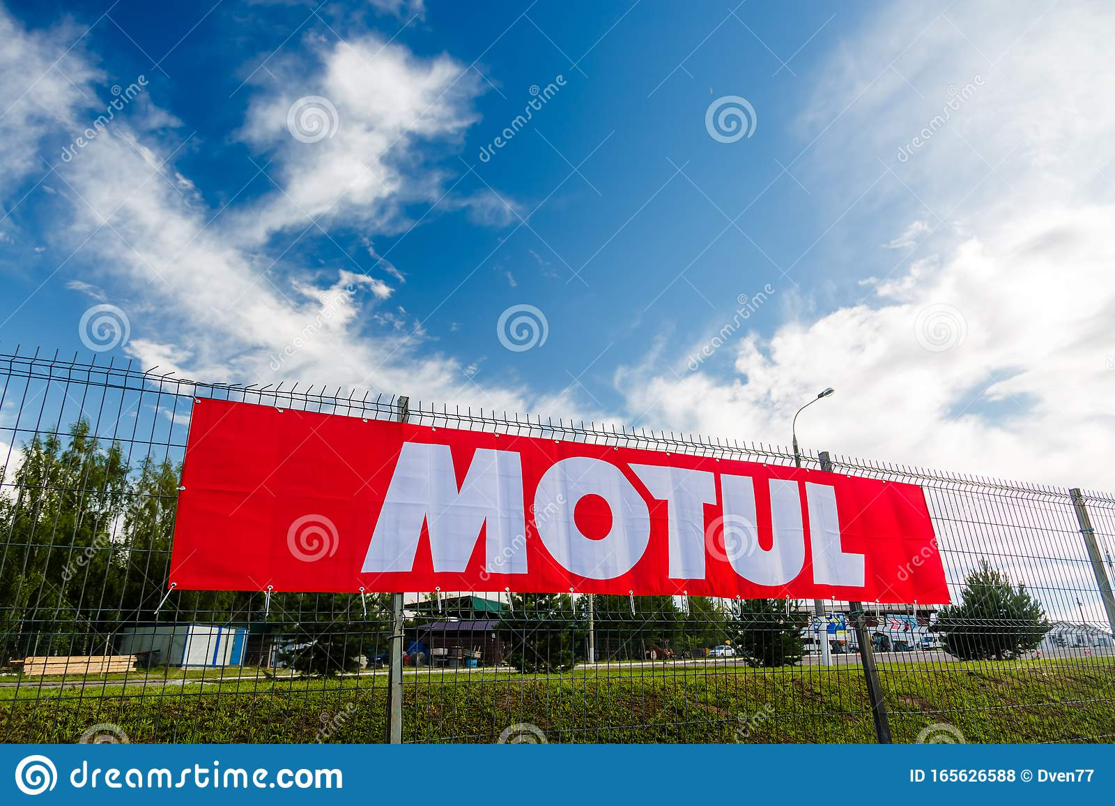 MOTUL Banner