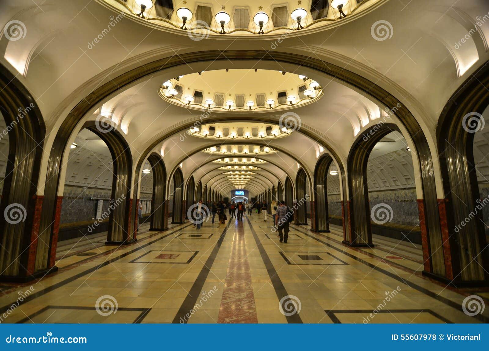 Estaciones de metro más bellas en Moscú