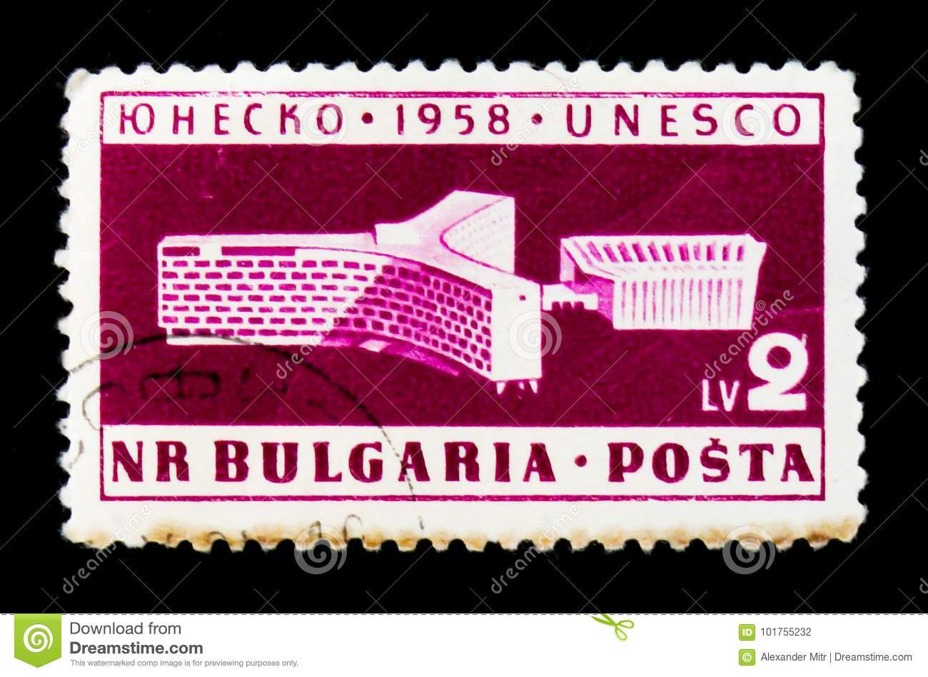 Bulgaria Postage Stamp Shows UNESCO Office Building, Paris