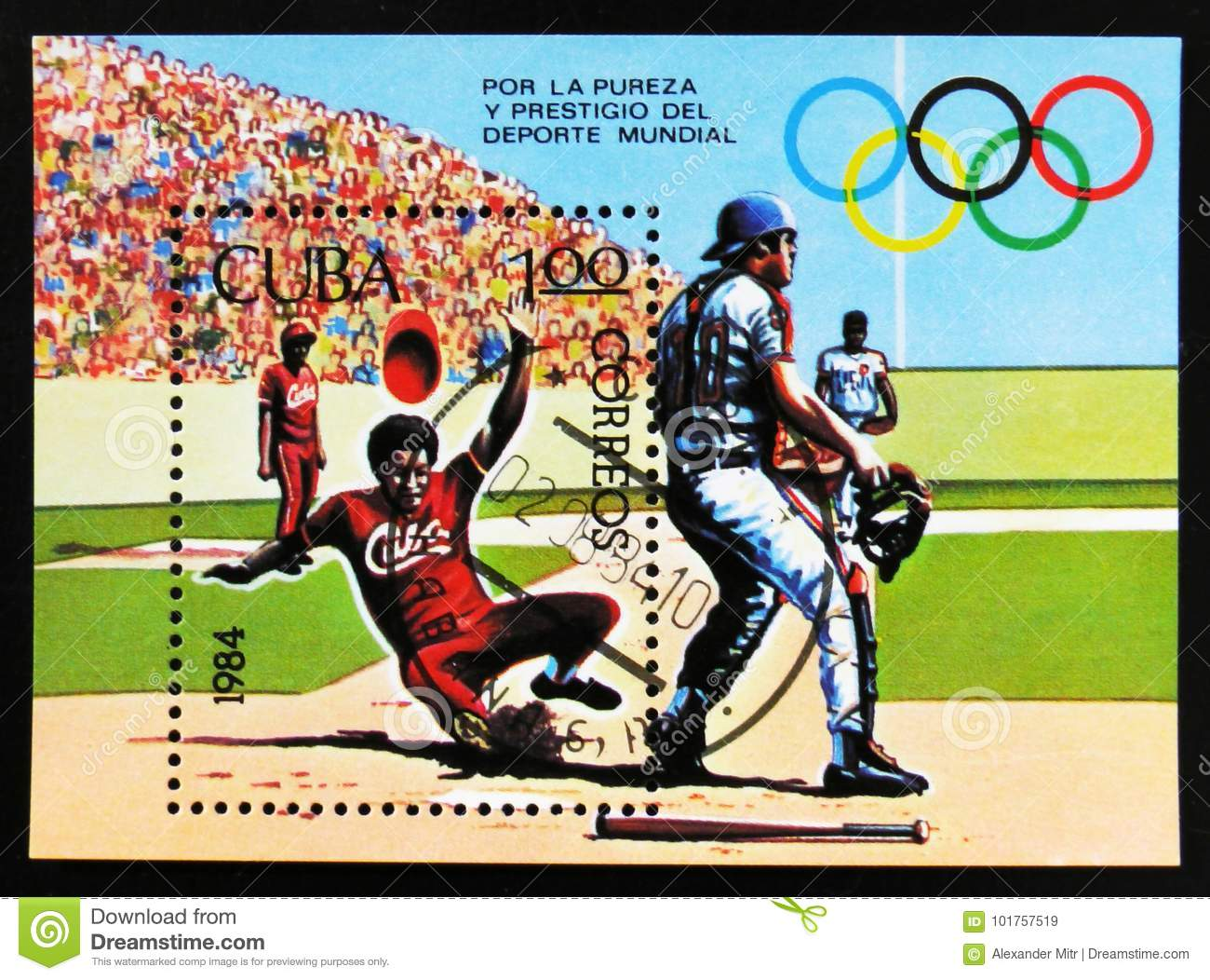 MOSCOW, RUSSIA - JUNE 26, 2017: A stamp printed in Cuba shows Javelin, 23th Summer Olympic Games, Los Anbgeles 1984, USA, circa 1
