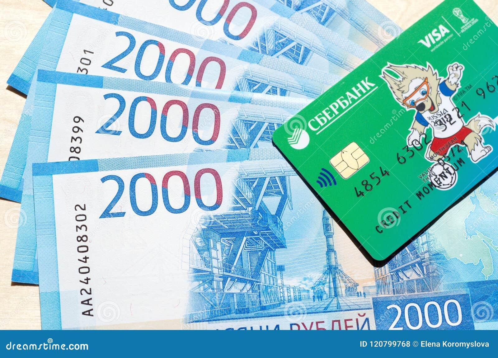 Кредит виза деньги экспресс кредит на карту