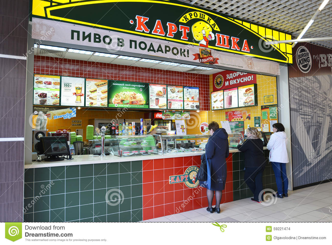 Are there food outlets in Moscow for the homeless