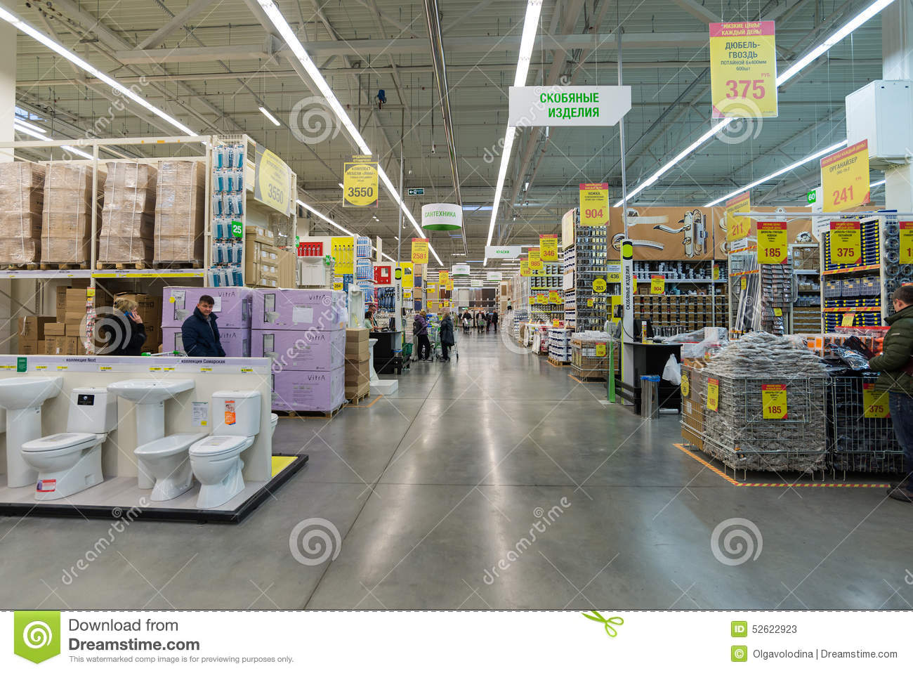 Moscow russia march 03 2015 the interior of leroy - Peinture industrie leroy merlin ...