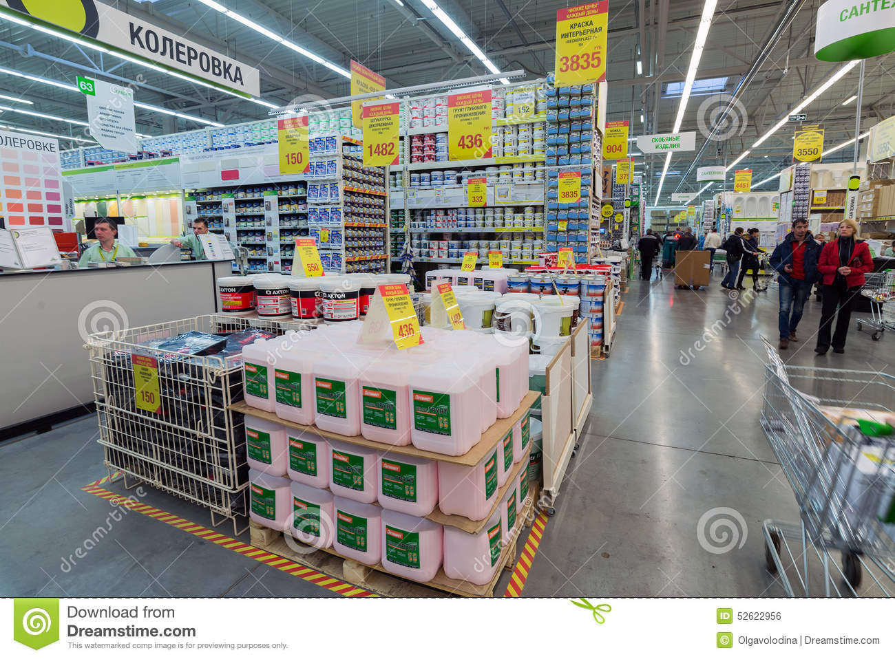Moscow russia march 03 2015 the interior of leroy merlin store leroy me - Promotions leroy merlin ...