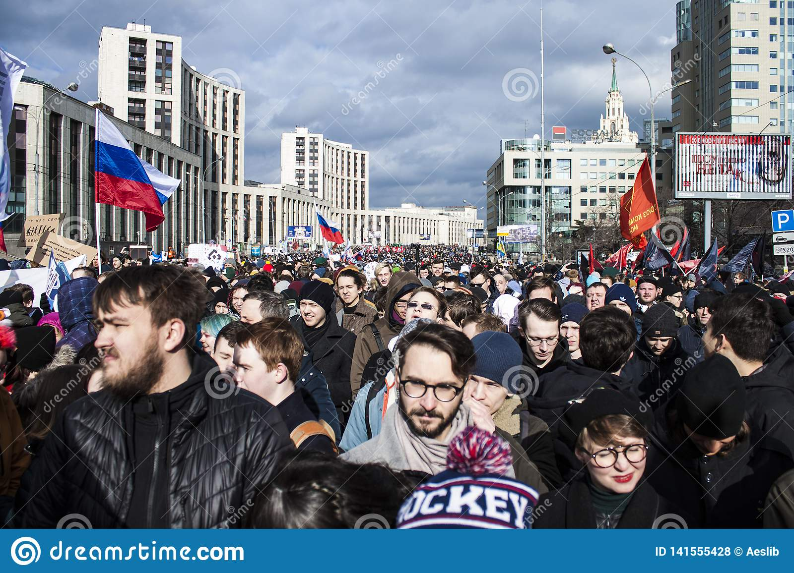 Moscow, Russia, - 10 March 2019  Rally Demand Internet