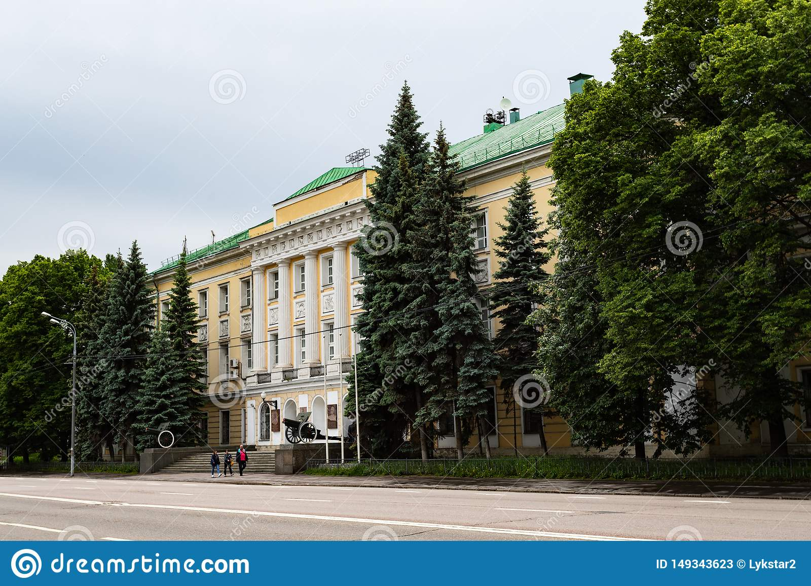 Moscow, Russia may 25, 2019, a historical monument of the 18th century the building of the military Department, the former Palace