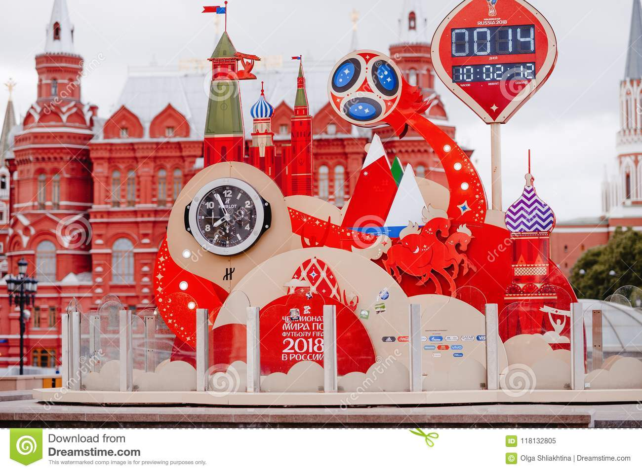 Countdown clock to the start of the fifa world cup 2018 in russia.