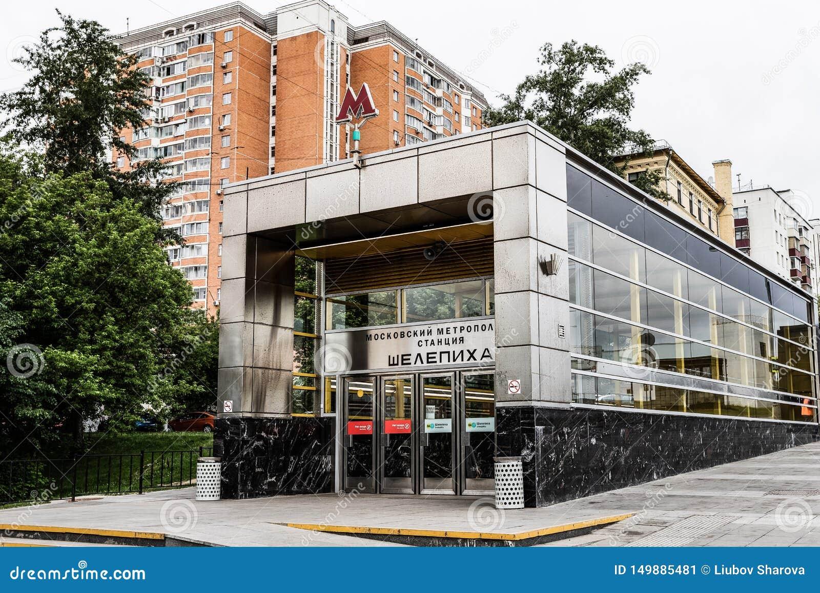 Moscow, Russia may 26, 2019, new modern metro station Shelepiha. Built in 2018 Solntsevskaya metro line