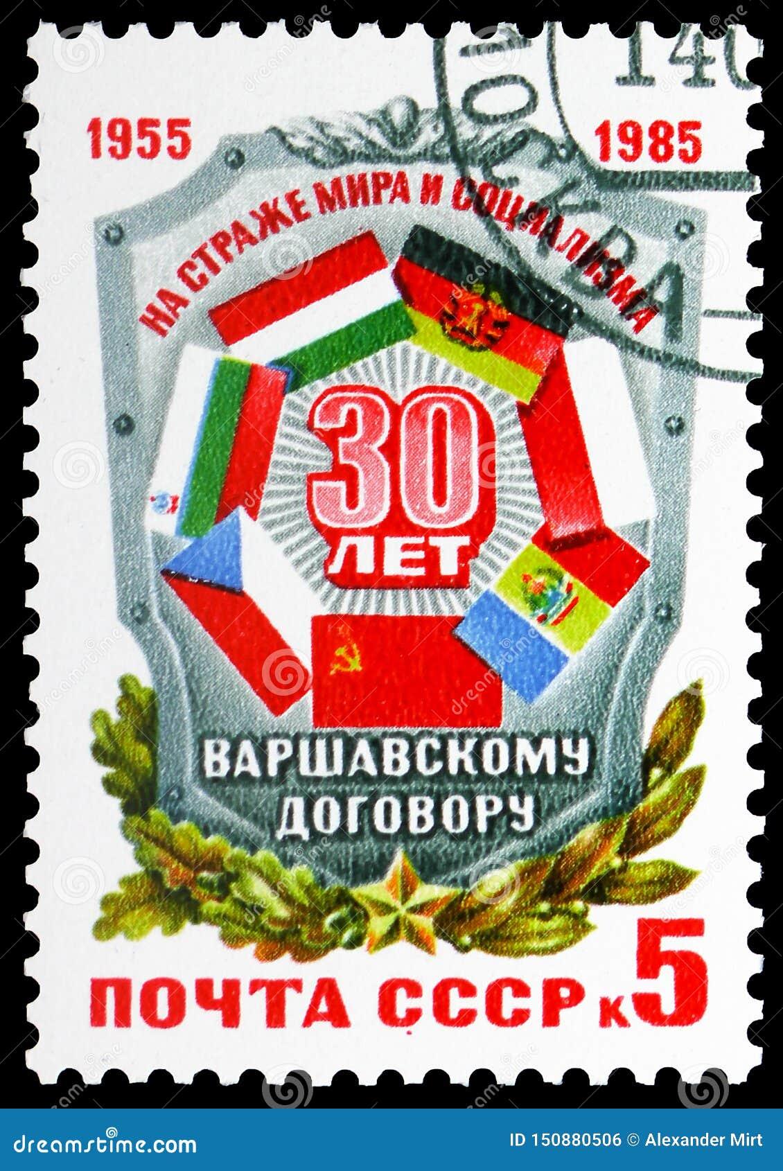 30th Anniversary of Warsaw Pact Organization, circa 1985