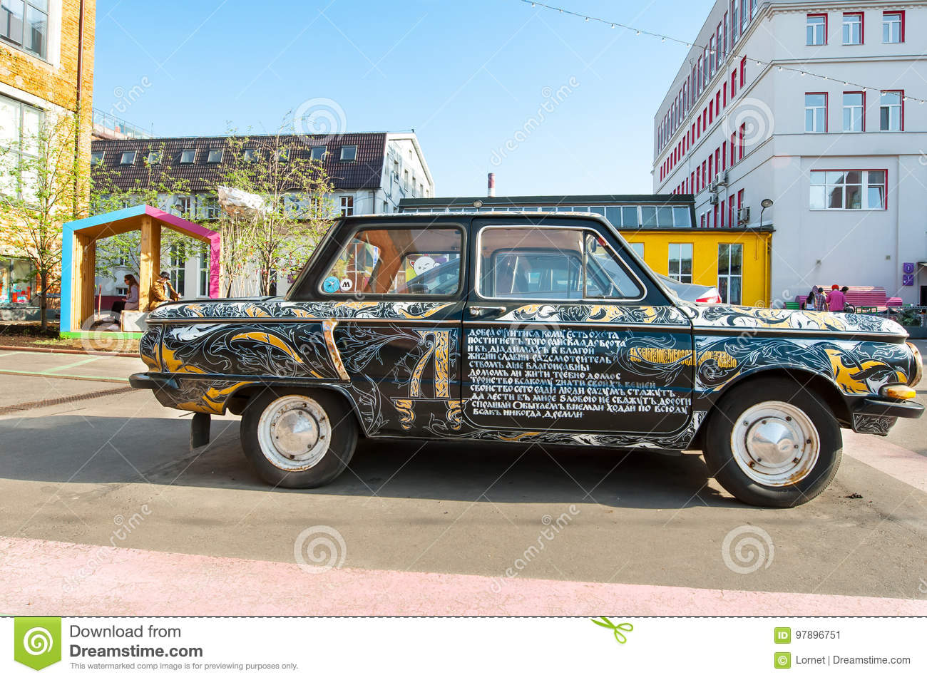 Retro car ZAZ or Zaporozhets on Flacon Design Factory on May 01, 2017 in Moscow, Russia.