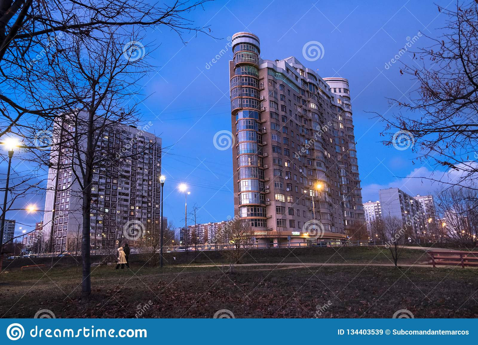 MOSCOW, RUSSIA,NOVEMBER,21.2018: Evening autumn view of the environmentally friendly comfortable residential district in Moscow. B