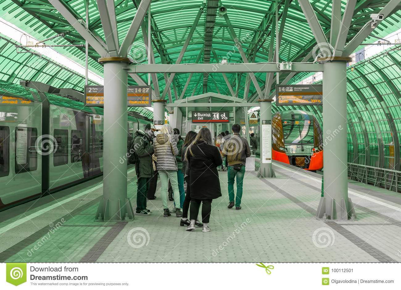 Is there the October station in Moscow 32