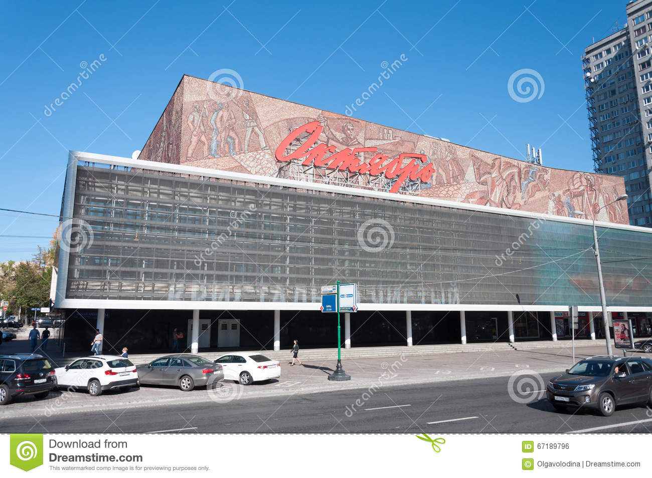 Moscow, Russia - 09.21.2015. October Cinema on Novy Arbat - sample of Soviet architecture.