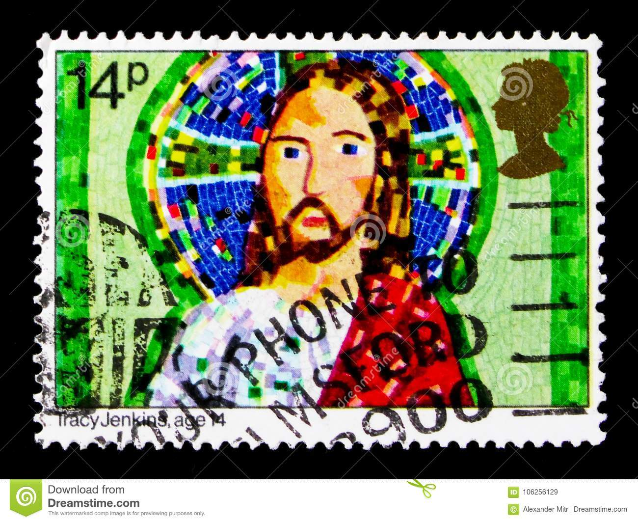 Jesus Christ, by Tracy Jenkins, age 14, Christmas 1981 - Children`s Pictures serie, circa 1981