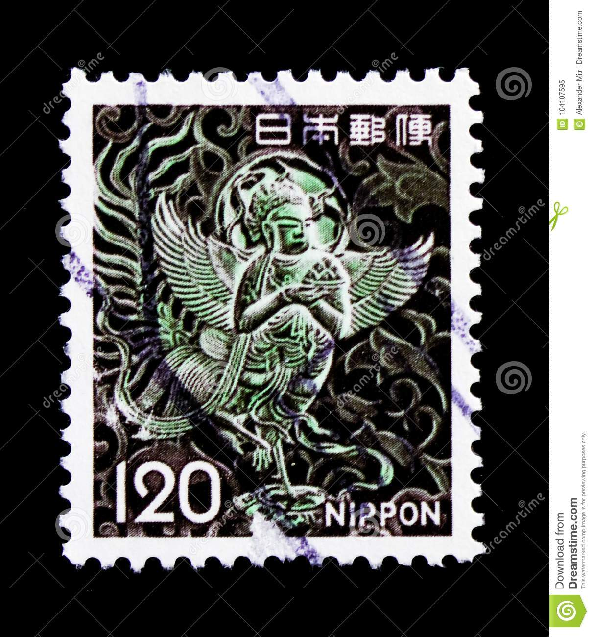 MOSCOW, RUSSIA - OCTOBER 3, 2017: A stamp printed in Japan shows Bird Sirin, Fauna, Flora and Cultural Heritage serie, circa 1962