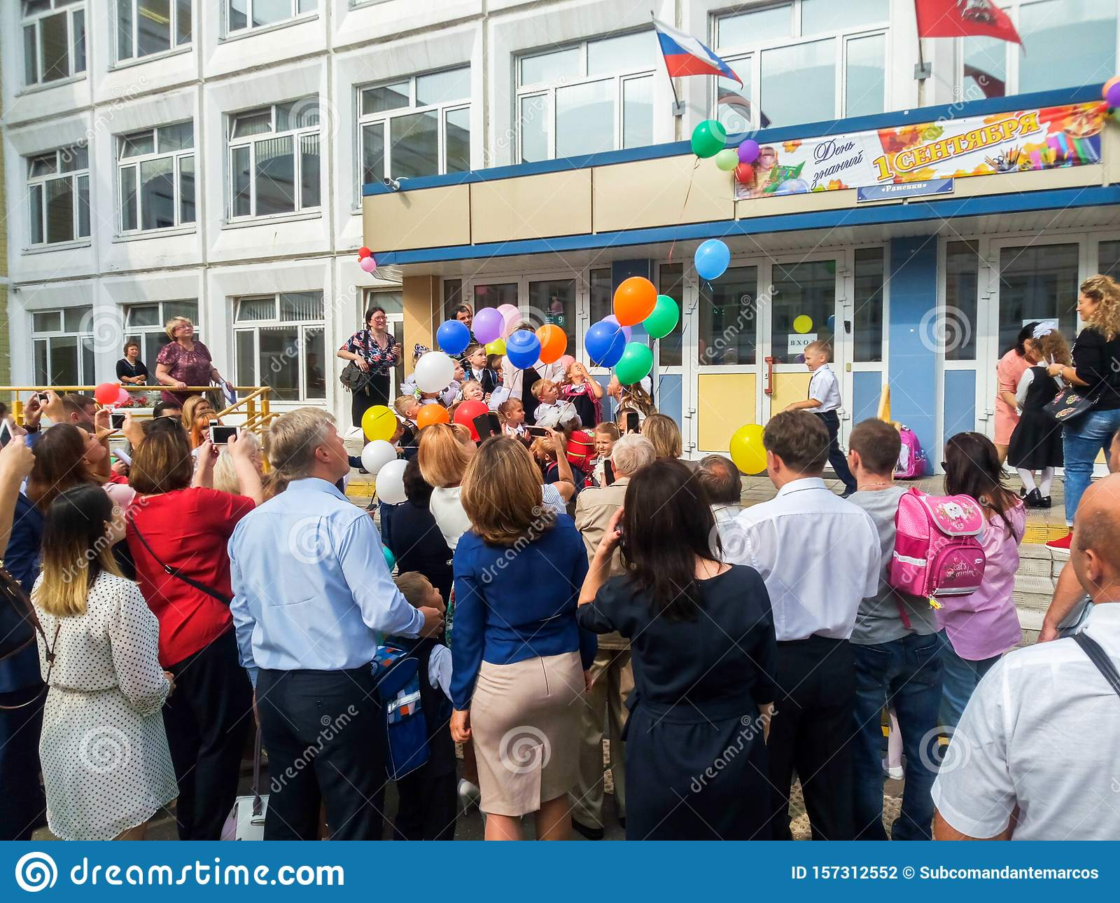 MOSCOW, RUSSIA,SEPTEMBER ,3.2018:Holiday knowledge day in one of the Moscow schools of the Western district.Holiday September 1