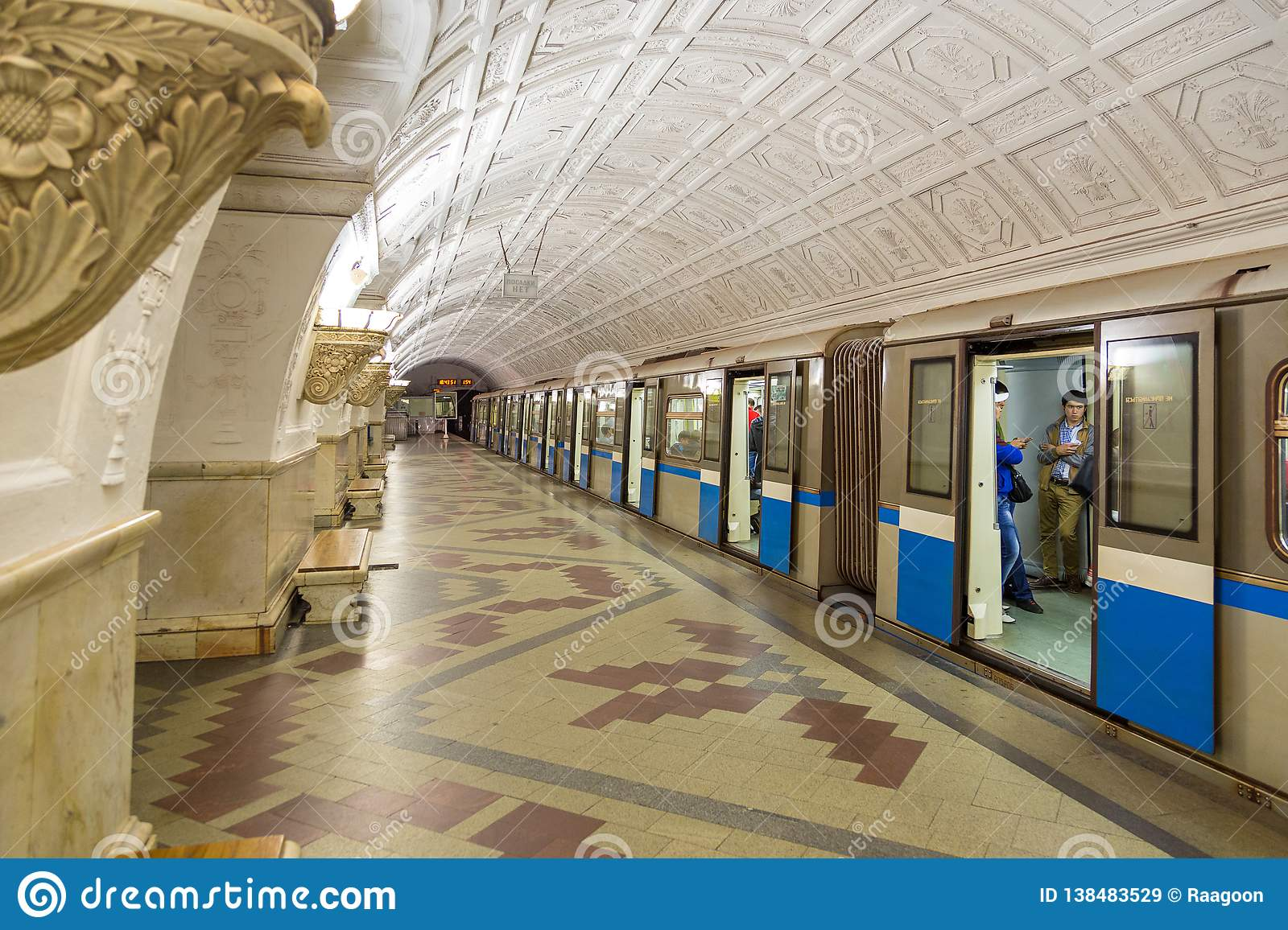 Interior of the metro station Belorusskaya in Moscow, Russia.