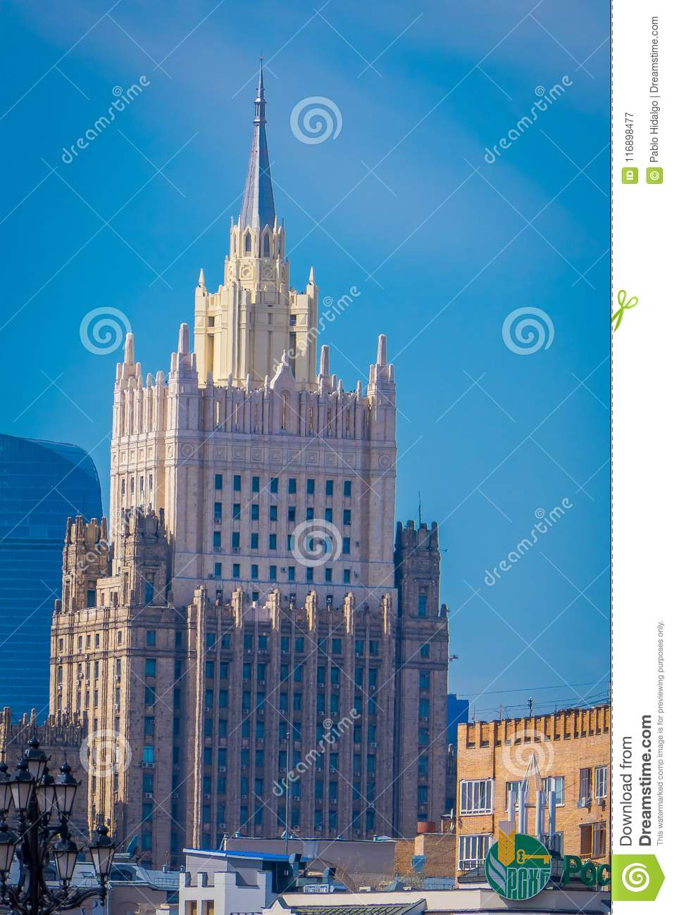 MOSCOW, RUSSIA- APRIL, 29, 2018: Outdoor view of Ministry of Foreign Affairs building, Smolenskaya Square