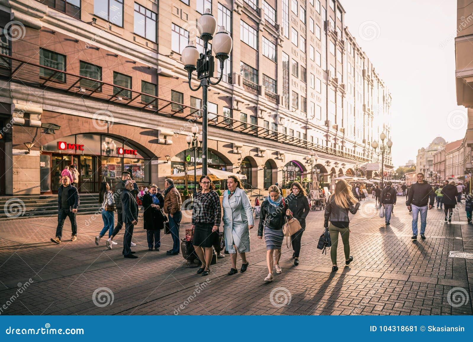 Walking around Moscow 40