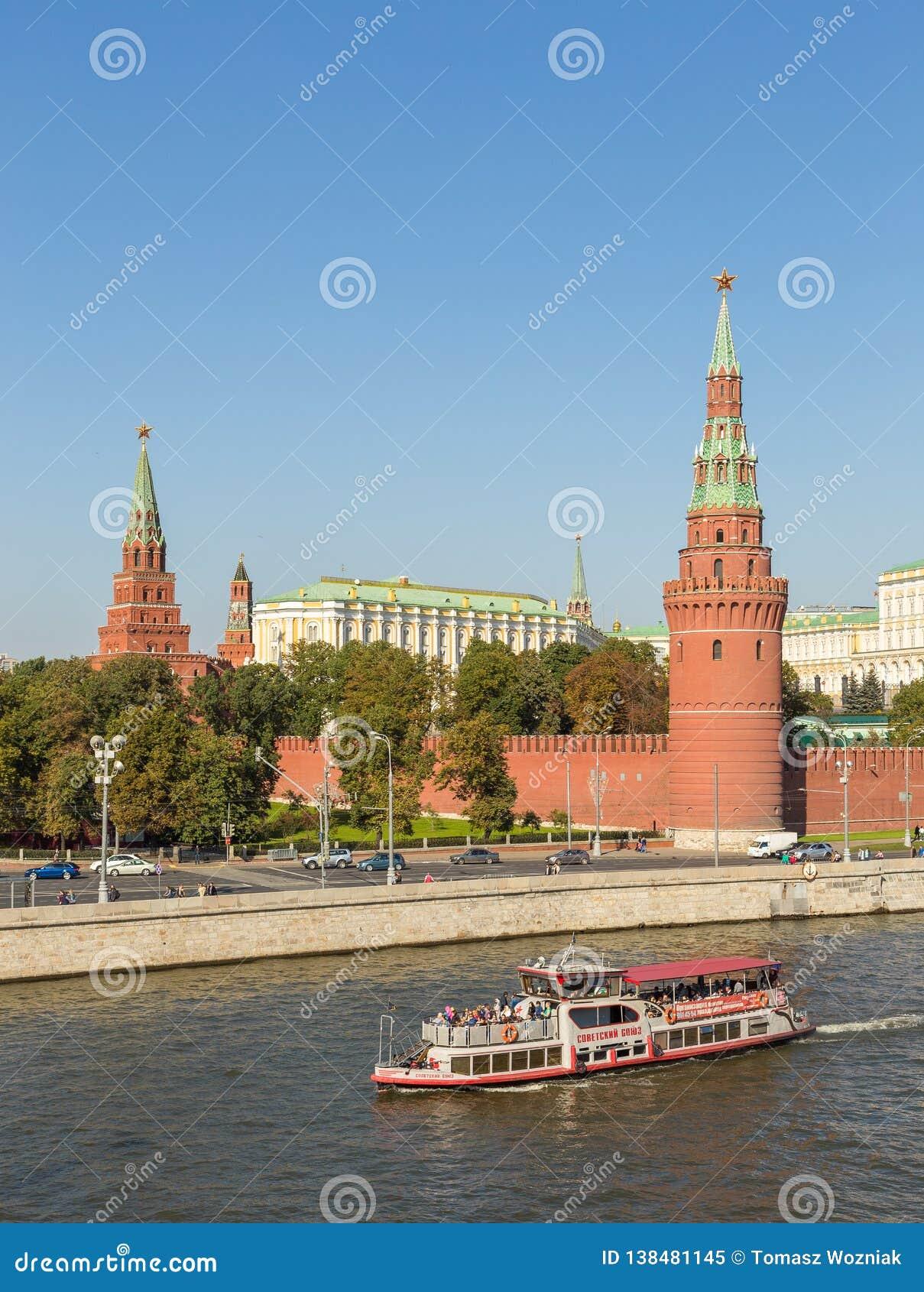 банк цитадель в москве