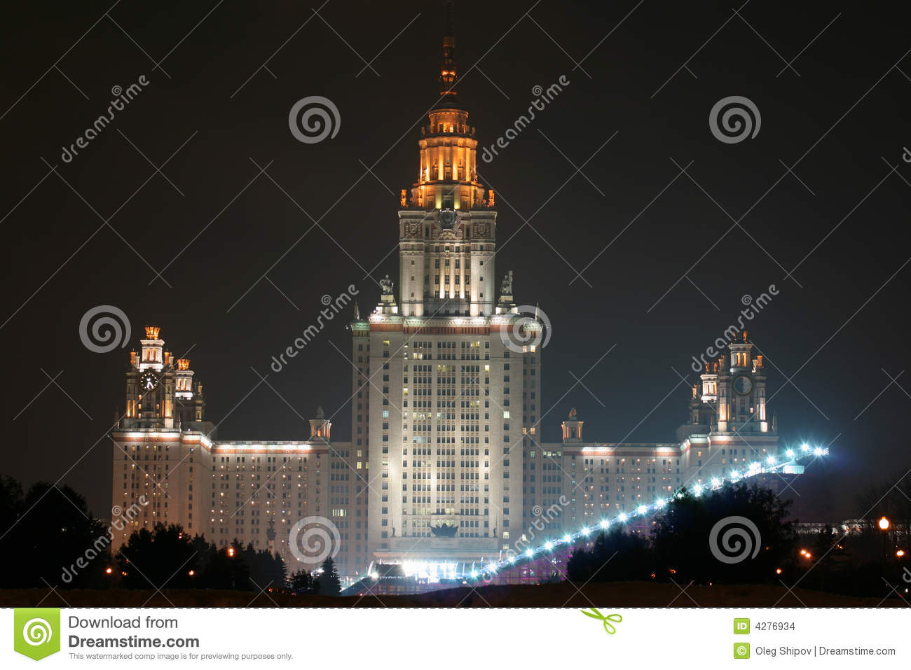 Night view of lomonosov moscow state university, russia. one of seven