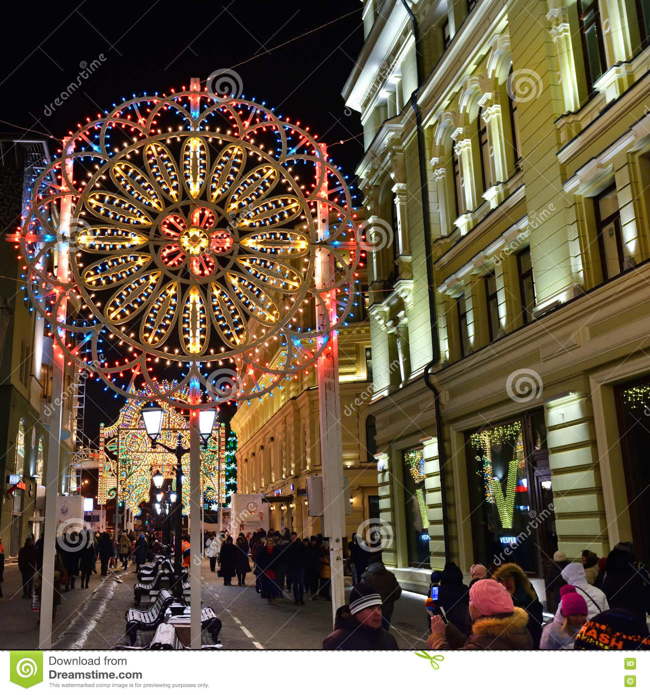 Moscow Winter Street And Christmas Decoration, Russia