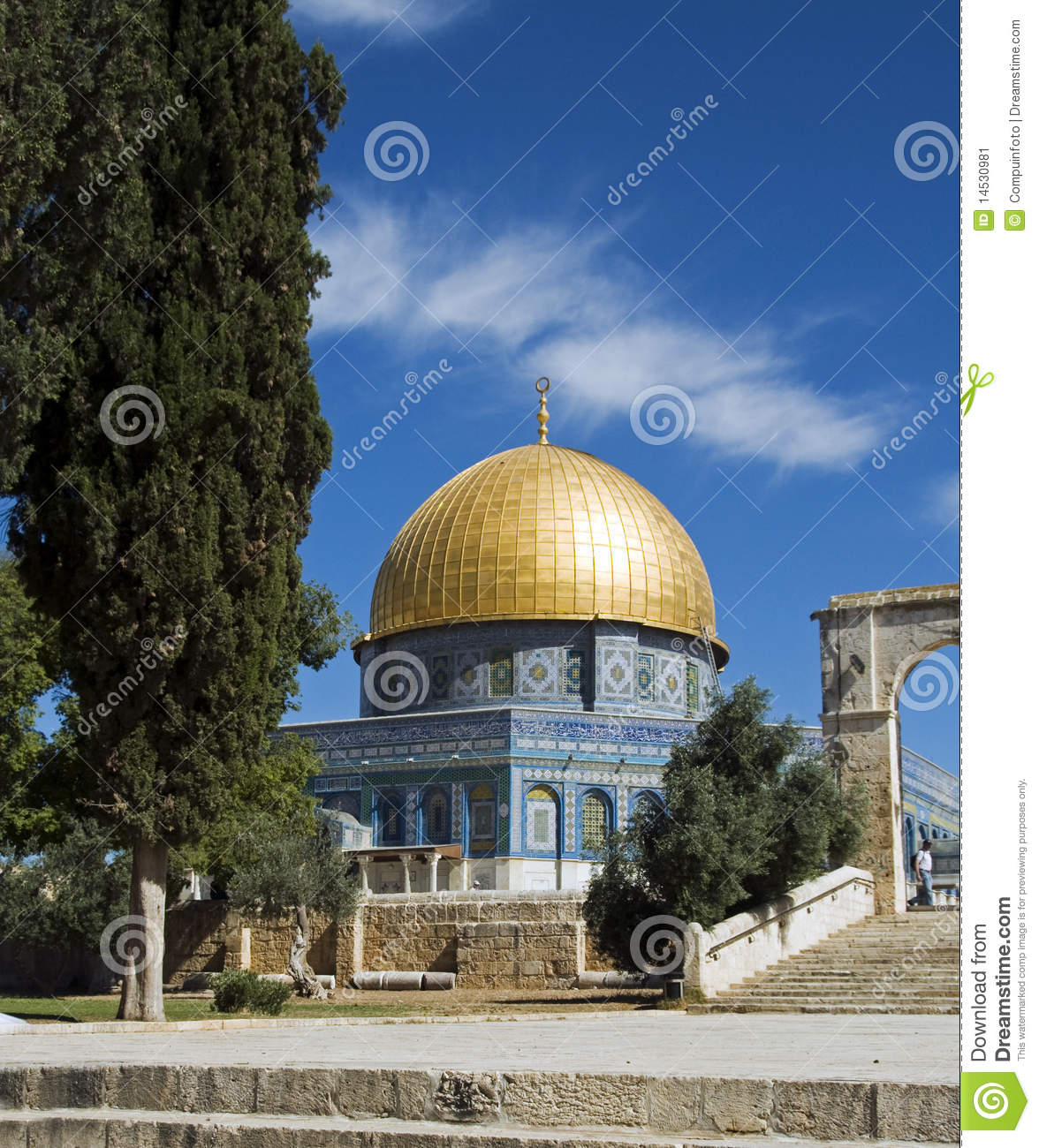 Mosk In Jerusalem With The Copper Roof Stock Image Image
