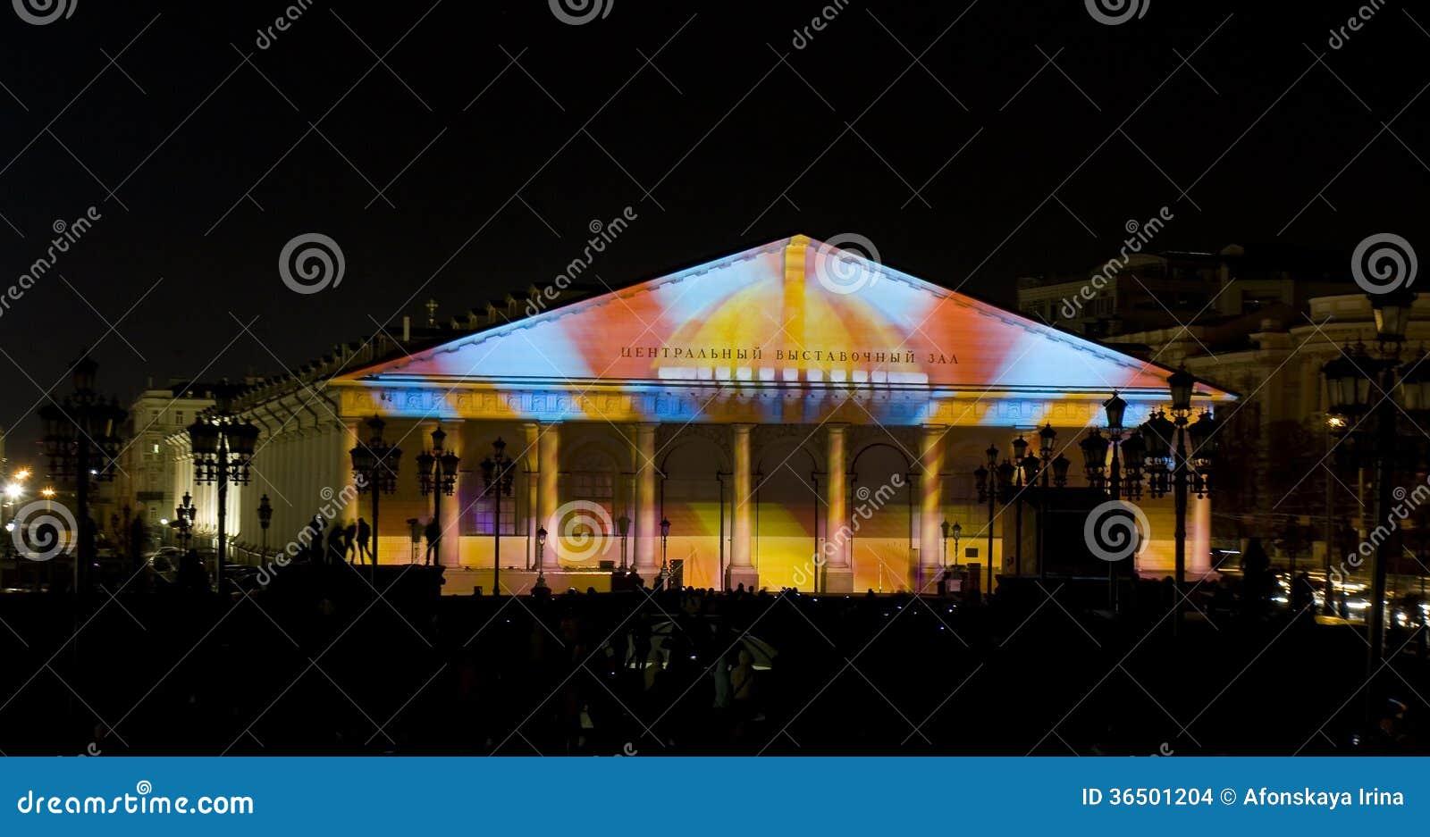 Moskau, Ausstellungshalle