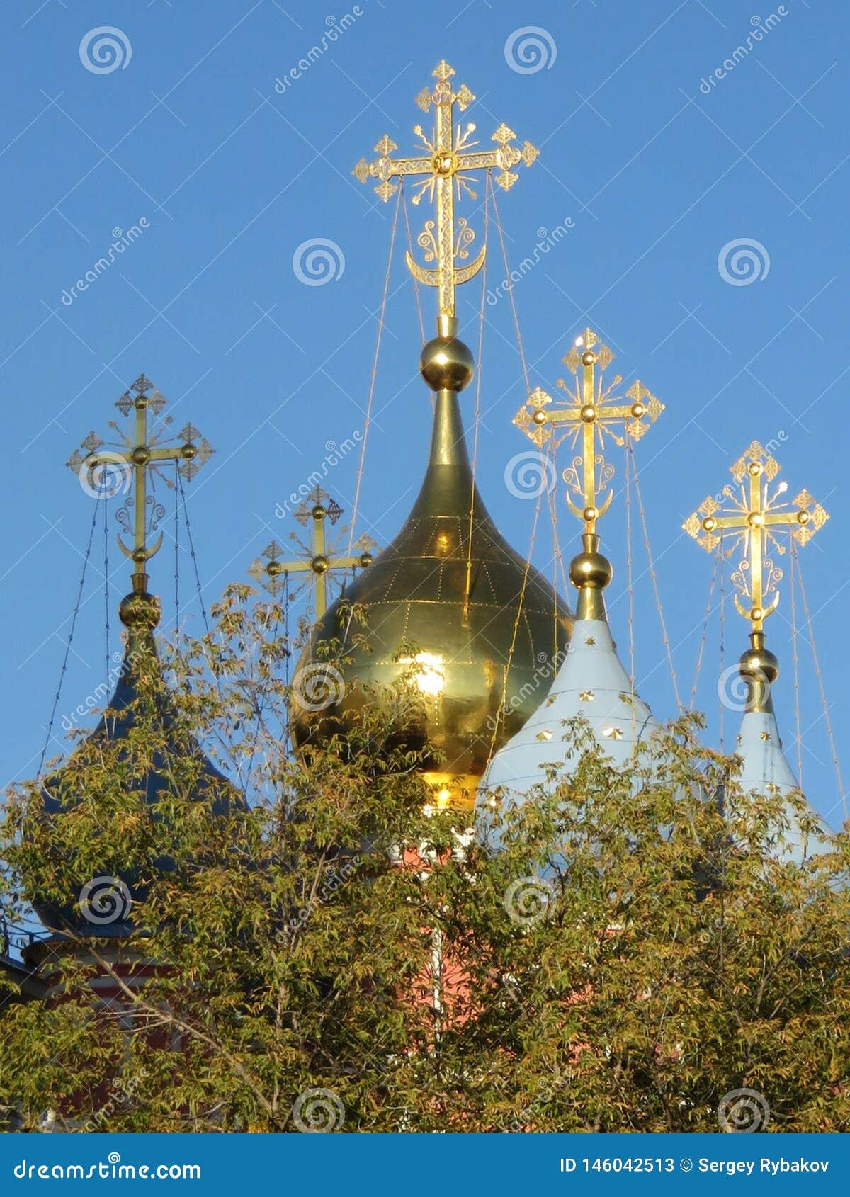 Moskau! Ich liebe dich! Der Zaryadye-Park