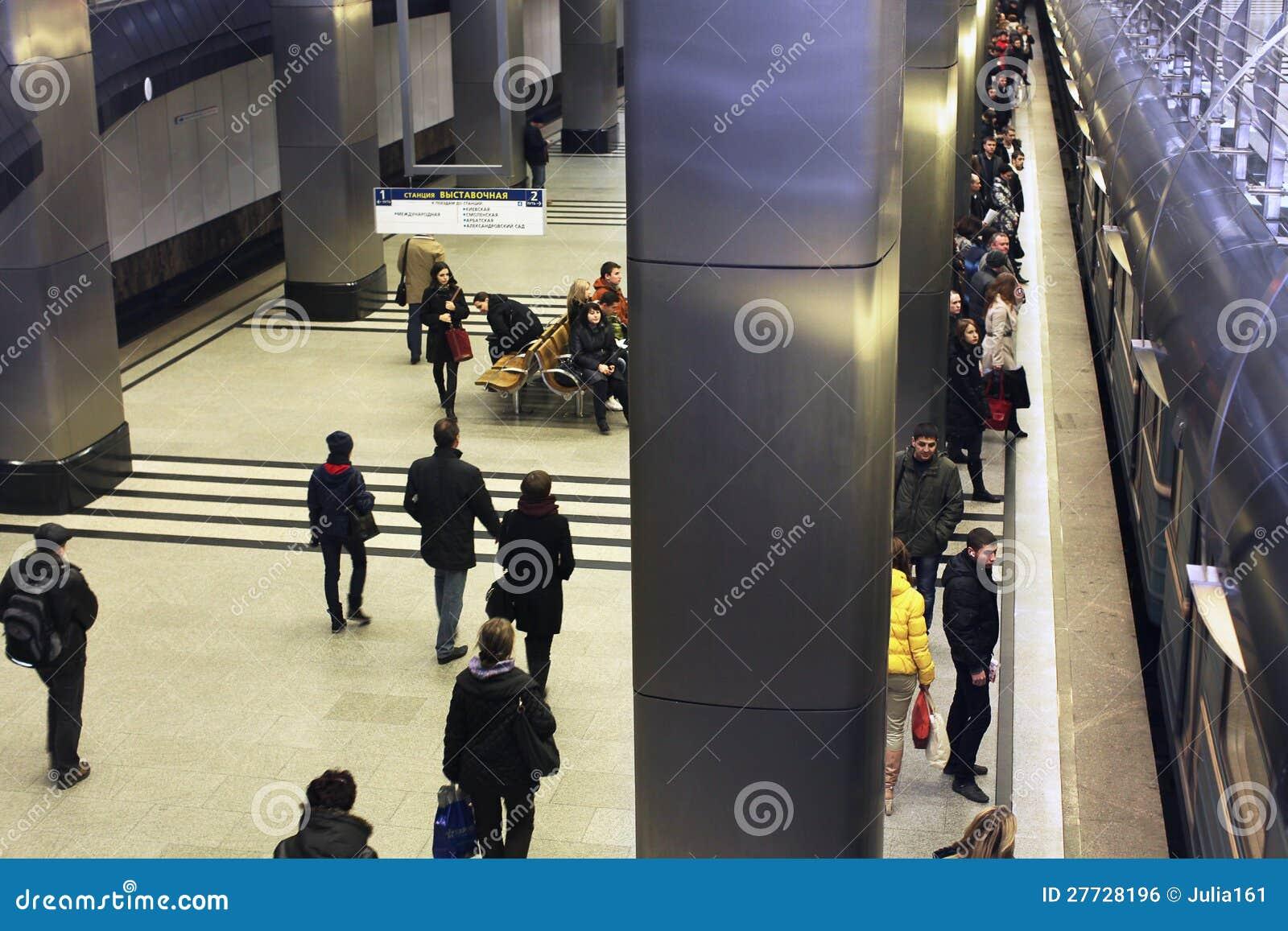 Moskau-Metro