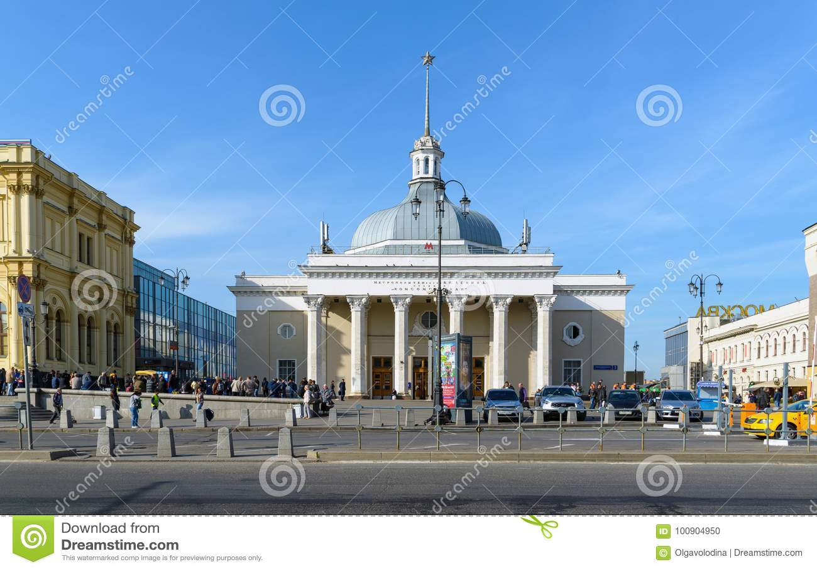 Moskau, Russland - 25. September 2017 Metrostation Komsomolskaya-Ring