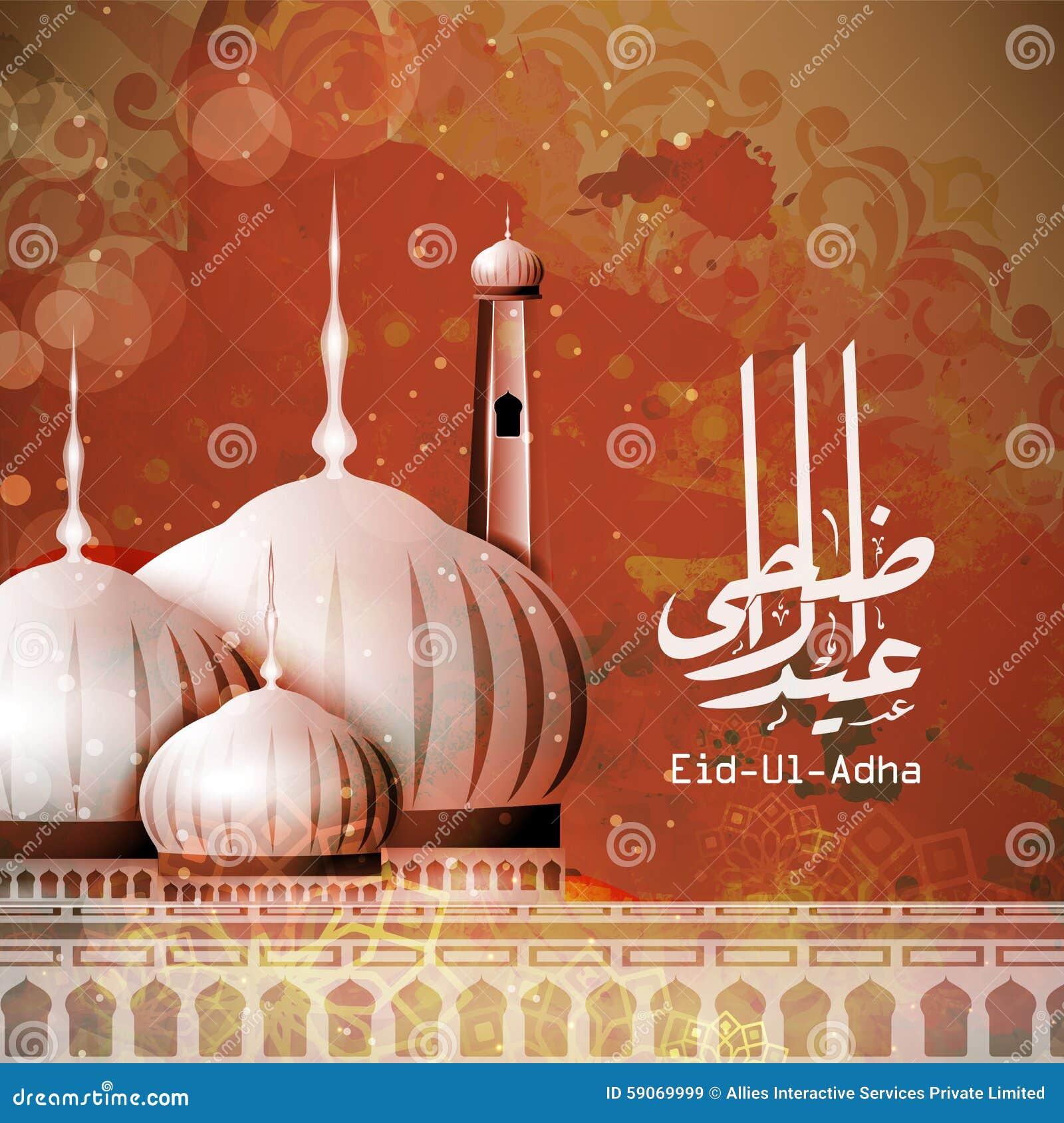 Moskee met Arabische teksten voor eid-Ul-Adha