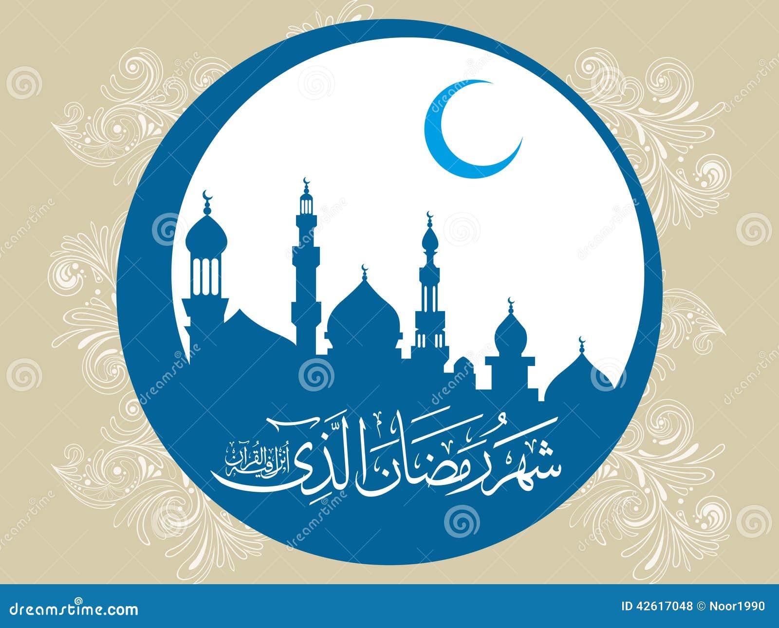 Moskee met helder kleurrijk Ramadan Kareem voor ramadan groeten