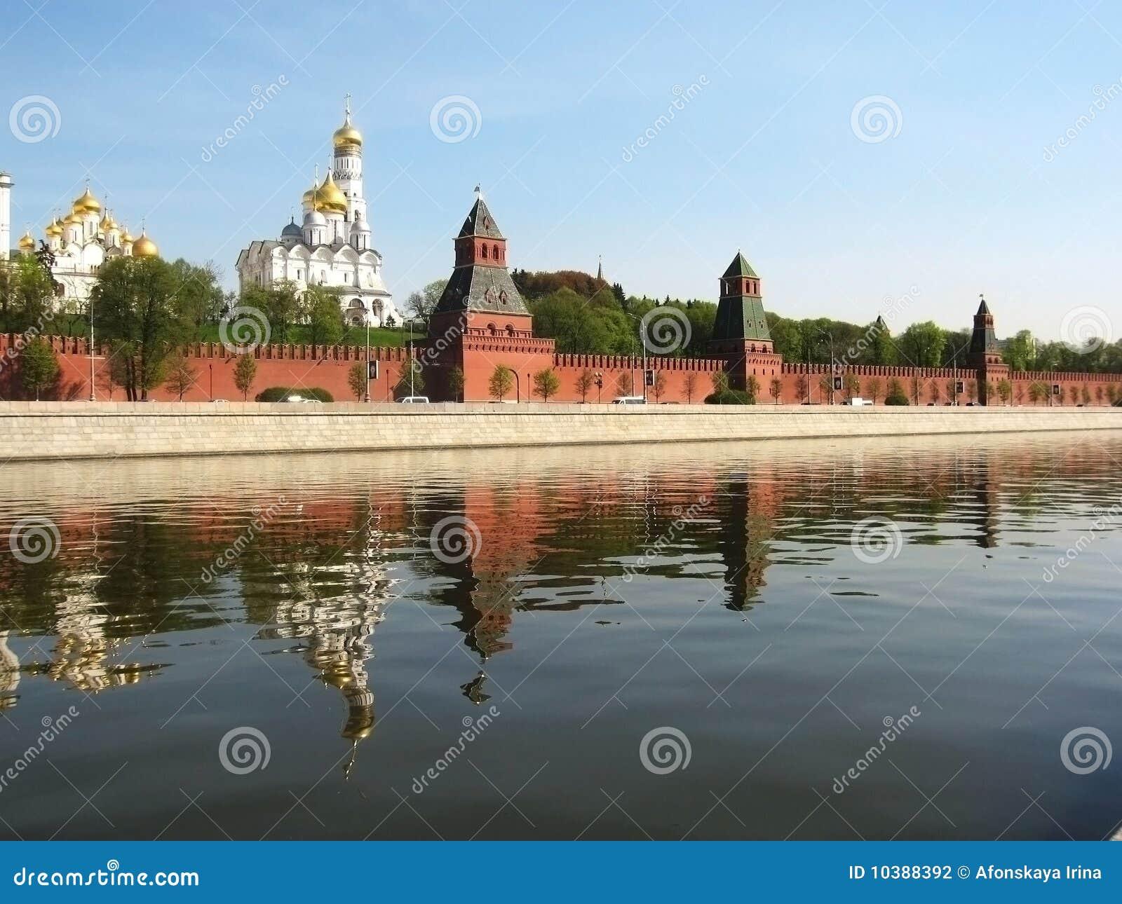 Moskou, het Kremlin