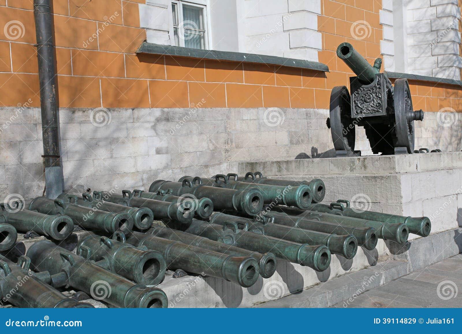 Moskou het Kremlin, het Arsenaal