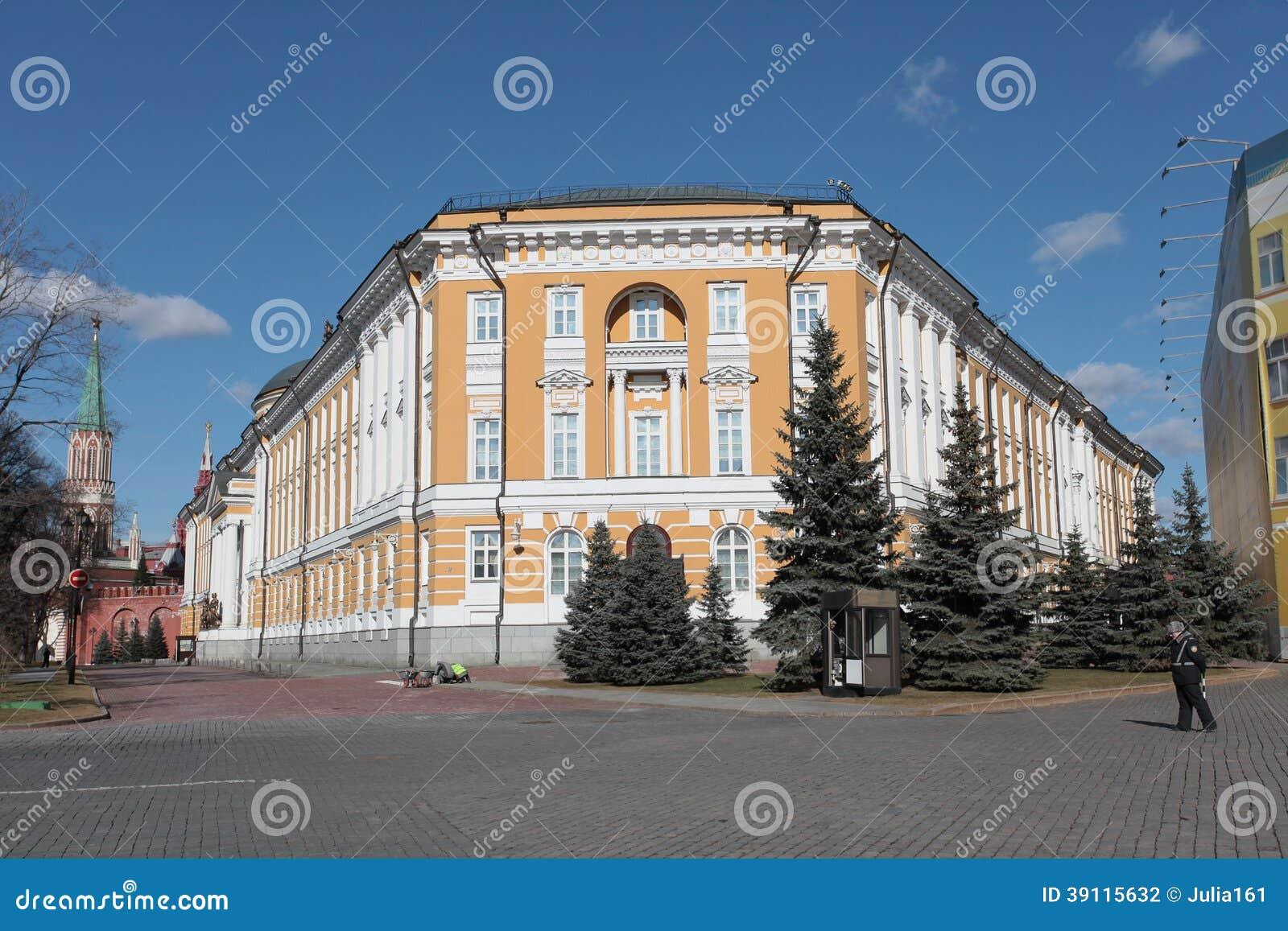 Moskou het Kremlin, het Paleis van Senaat