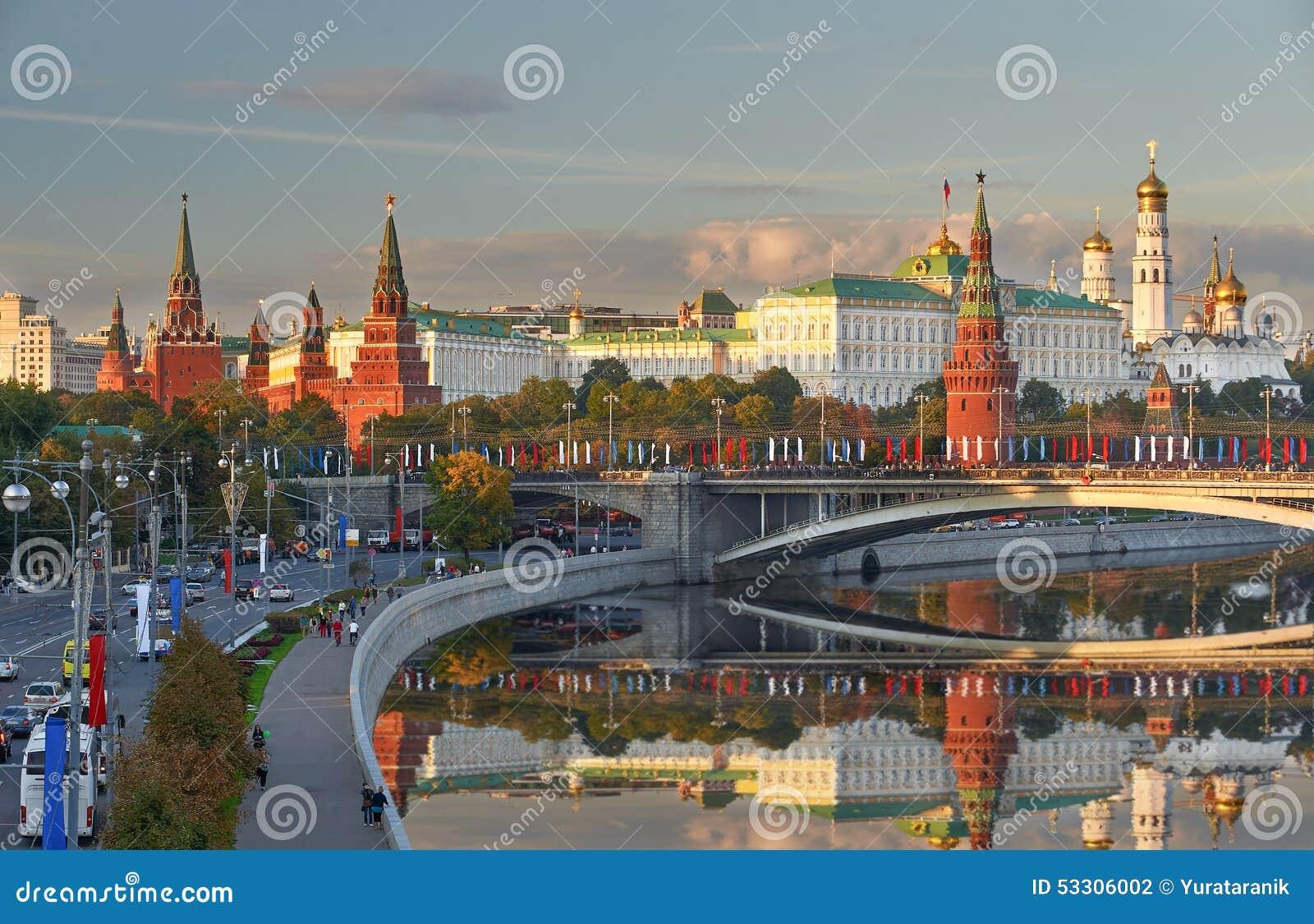 Moskou het Kremlin, Rusland