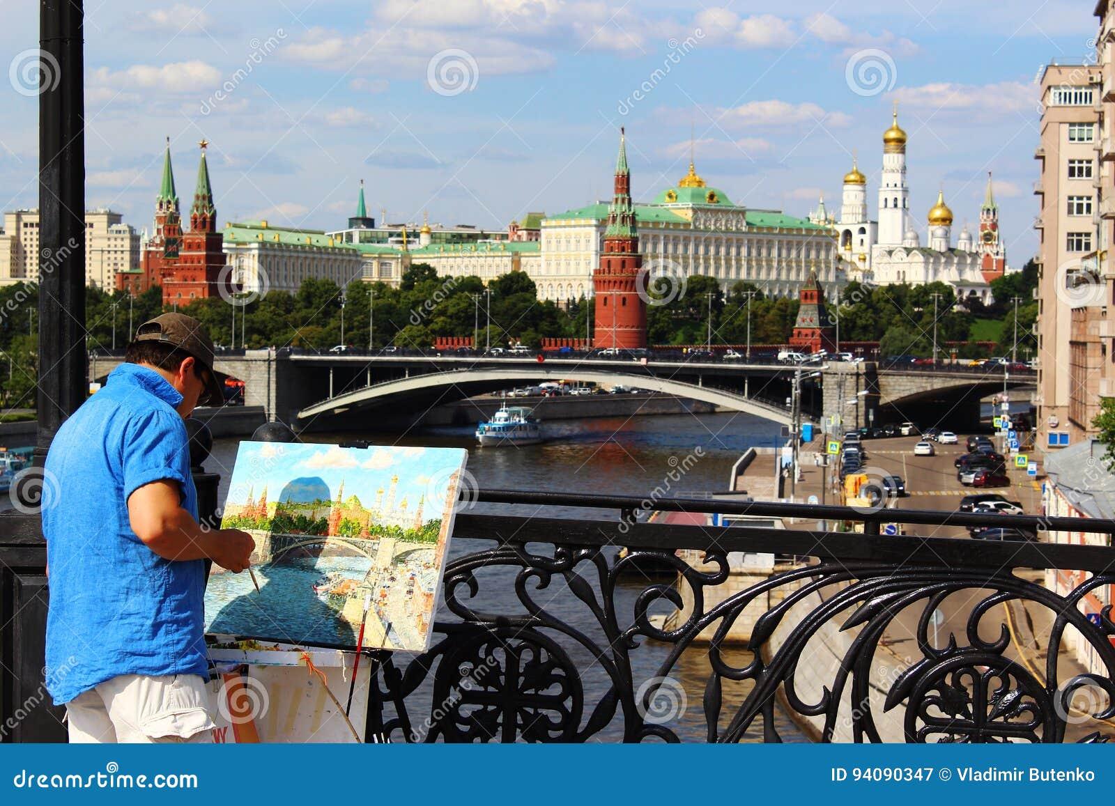 Moskou, Rusland De kunstenaar op het werk